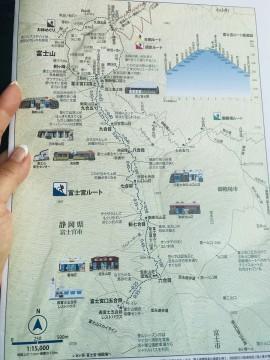 今年も富士宮口から。今回のスタッフの中に、この富士山の地図を製作なさった業界の有名人もいらっしゃいます!