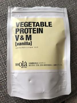 プロテインなども販売なさっていますが、こちらのプロテインはビオチンを含んだもので、エンドウ豆を原材料にしたプロテイン!飲みやすいです^^
